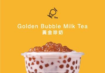 KOI Thé 黃金珍奶