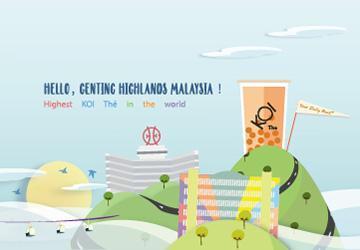全球海拔最高的KOI _馬來西亞雲頂高原門市