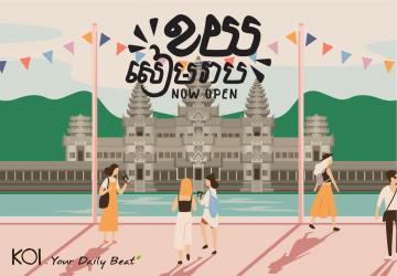 柬埔寨暹粒市門市邀您一起體驗歷史之美