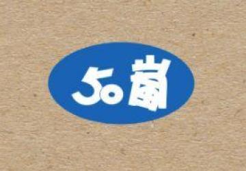 KOI美國正式更名為50嵐FIFTYLAN